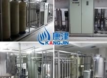 城建大厦  反渗透设备  纯净水净化工程 3吨/每小时直饮水设备
