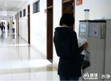 上海世界外国语中学