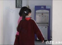 小学直饮水工程 直饮水ManBetX客户端 开水器