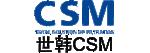 CSM 世韩