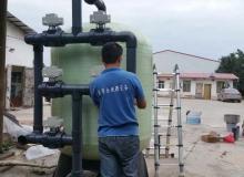 井水净化ManBetX客户端 每小时40吨除铁净化化ManBetX客户端