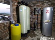 生态园区小型家用井水净化ManBetX客户端