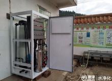 伶俐镇那樟小学,厨房中央净水机,每小时1吨超滤净水ManBetX客户端