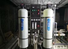 电子厂万博手机登录ManBetX客户端,循环水补水净化ManBetX客户端