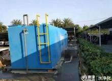 一体化污水处理ManBetX客户端