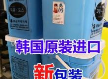 硅磷晶加药罐  不锈钢硅磷晶加药罐
