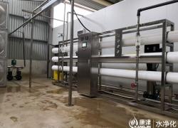 食品厂每小时15吨反渗透万博手机登录ManBetX客户端