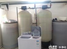 洗涤厂万博体育manbetx3.0ManBetX客户端 每小时8-15吨软水器