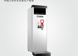小型单位办公室开饮机  开水器