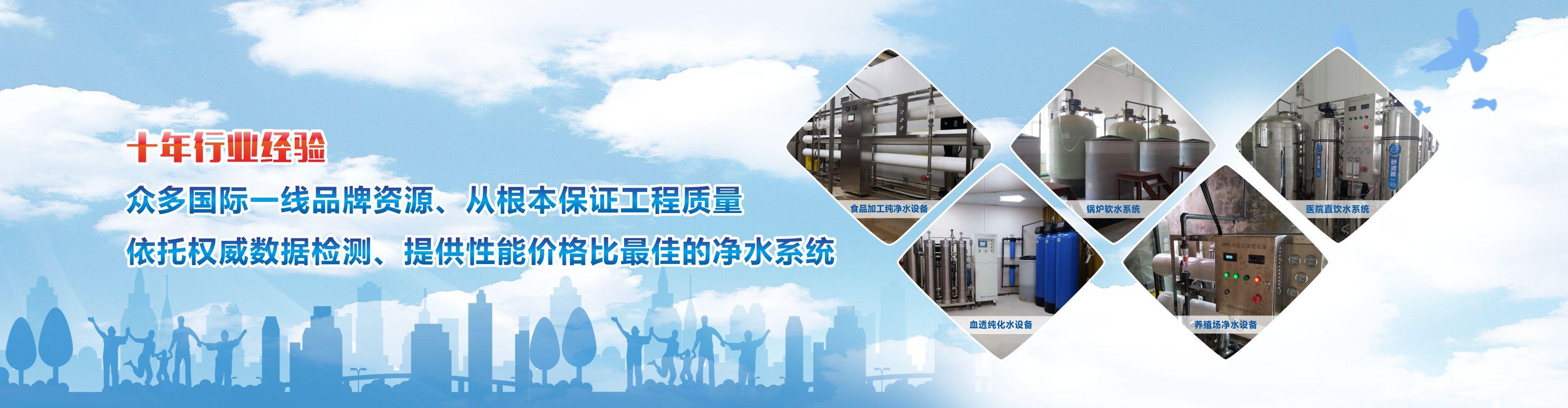 商务饮水系统1